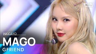 Download GFRIEND(여자친구) - MAGO @인기가요 inkigayo 20201115