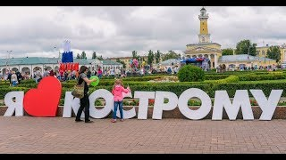 hol lehet leszokni a kostroma dohányzásáról