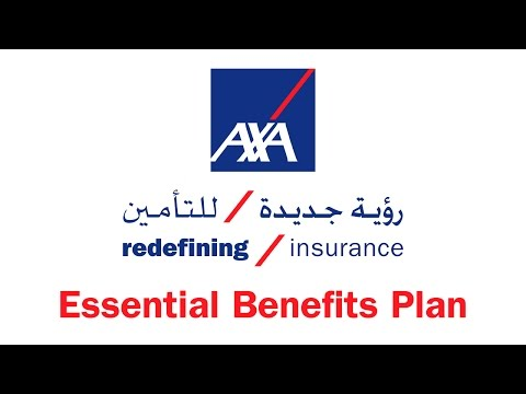 How to use your Essential Benefits Plan from AXA – a DHA Participating Insurer