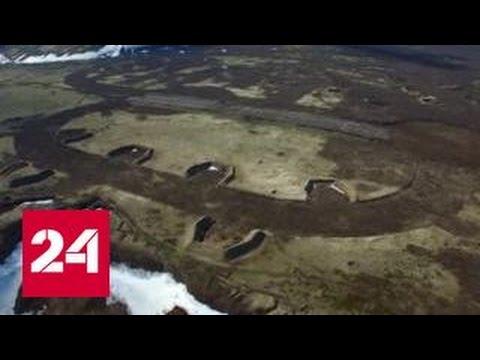 Смотреть Обитаемый остров. Документальный фильм Александра Лукьянова онлайн