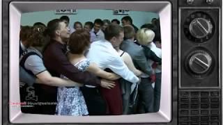 Веселый танцевальный конкурс для молодежи -- Страстная ламбада. Видео.