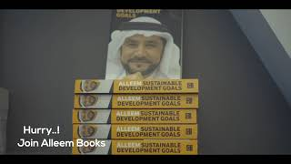Alleem Books on UBL