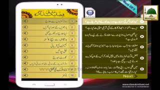 New MP3 CD   Faizan e Madani Muzakra   IT Department of Dawat e Islami