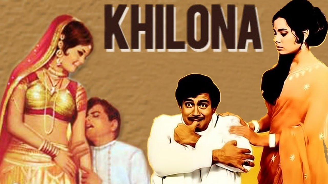Khilona 1970 Full Hindi Movie Sanjeev Kumar Mumtaz Shatrughan Sinha Jeetendra Durga