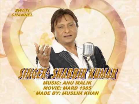 MAA SHERAWALI ( Singer, Shabbir Kumar )