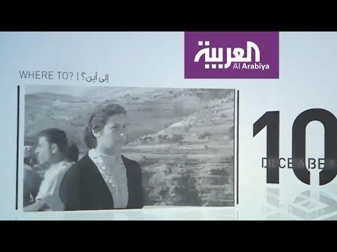 مهرجان دبي السينمائي .. مشاركة خليجية واسعة  - نشر قبل 5 ساعة
