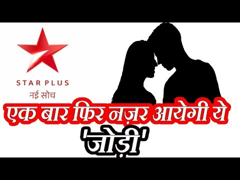 Star Plus Pair Is Returning For Another Upcoming Show thumbnail