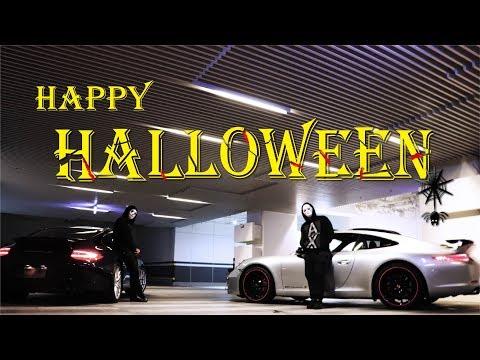 棋勝汽車集團 │HAPPY HALLOWEEN【Porsche 997 991 Carrera S 兄弟車同台登場】