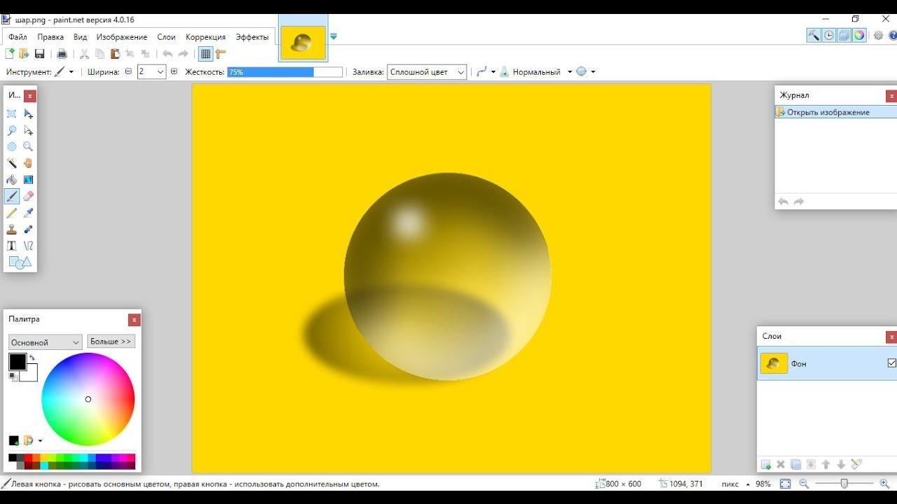 Как сделать фото с прозрачным кругом и надписью 884