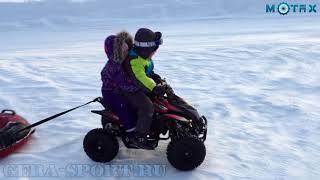 Детский Motax X 15 сс бензиновый квадроцикл в стиле Honda TRX Video