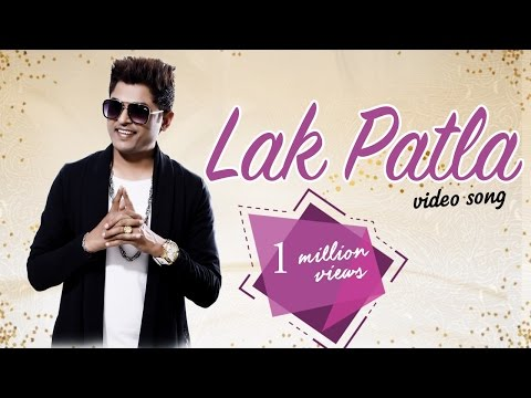 Lak Patla | Full Song | Feroz Khan Ft. Jatinder Jeetu | Surjit Khairwala | Latest Punjabi Songs 2017