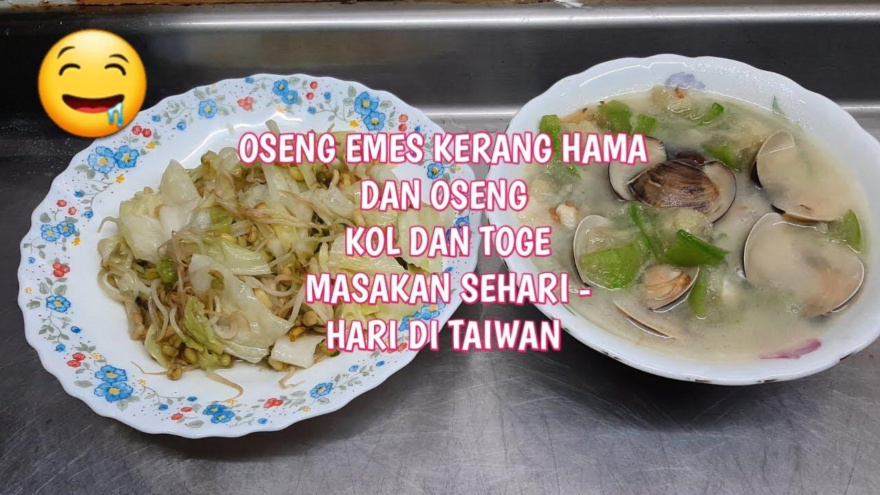 Oseng Sayur Emes Kerang Hama Dan Oseng Sayur Kol Toge Cinese Food Masakan Taiwan Youtube