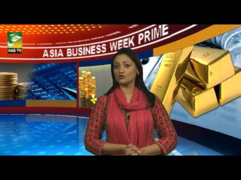 Asia Business Week Prime EP # 140