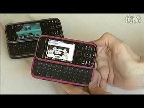 Nokia 5730 XpressMusic Commercial Demo
