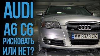 видео Audi A6 лучший представитель бизнес-класса