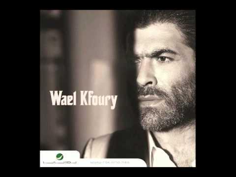 وائل كفوري صفحه وطويتا  2012 Wael Kfoury