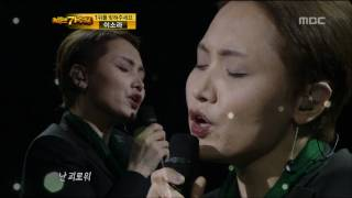 I Am A Singer #10, Lee So-ra : To you who don