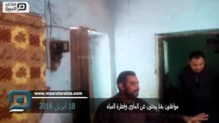 مصر العربية | مواطنون بقنا يبحثون عن المأوى وقطرة المياه