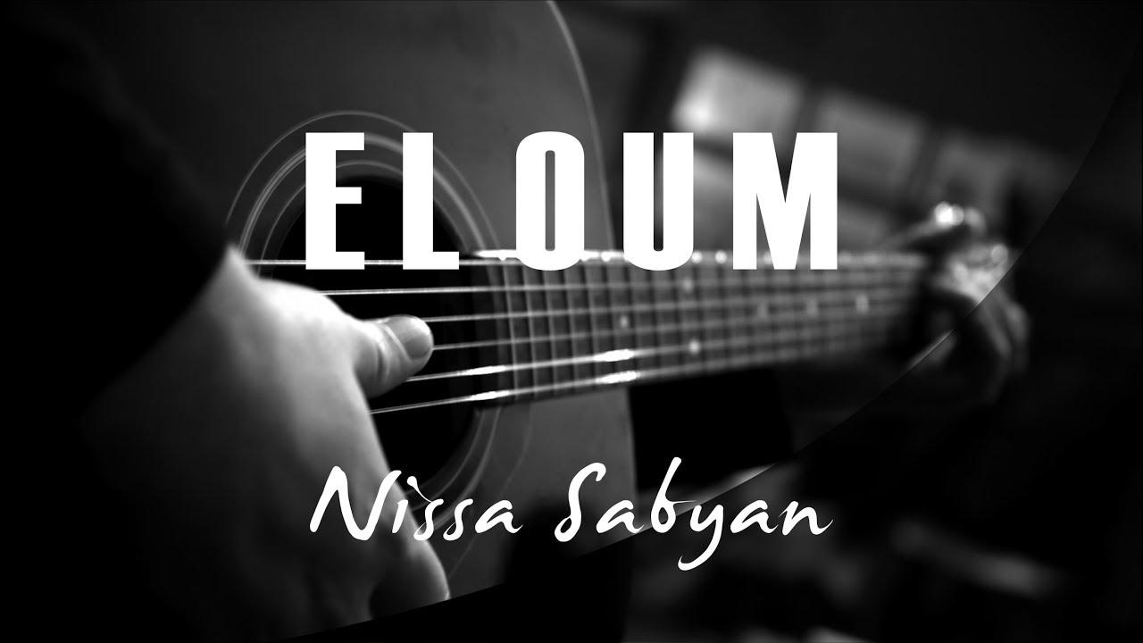 El Oum - Nissa Sabyan ( Acoustic Karaoke ) - YouTube