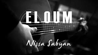 El Oum - Nissa Sabyan ( Acoustic Karaoke )