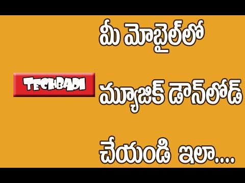 How to download l telugu music l in mobile...