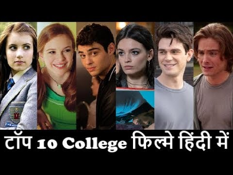 Top 10 College Hollywood Movies In Hindi Dubbed | Life Based | School | Student