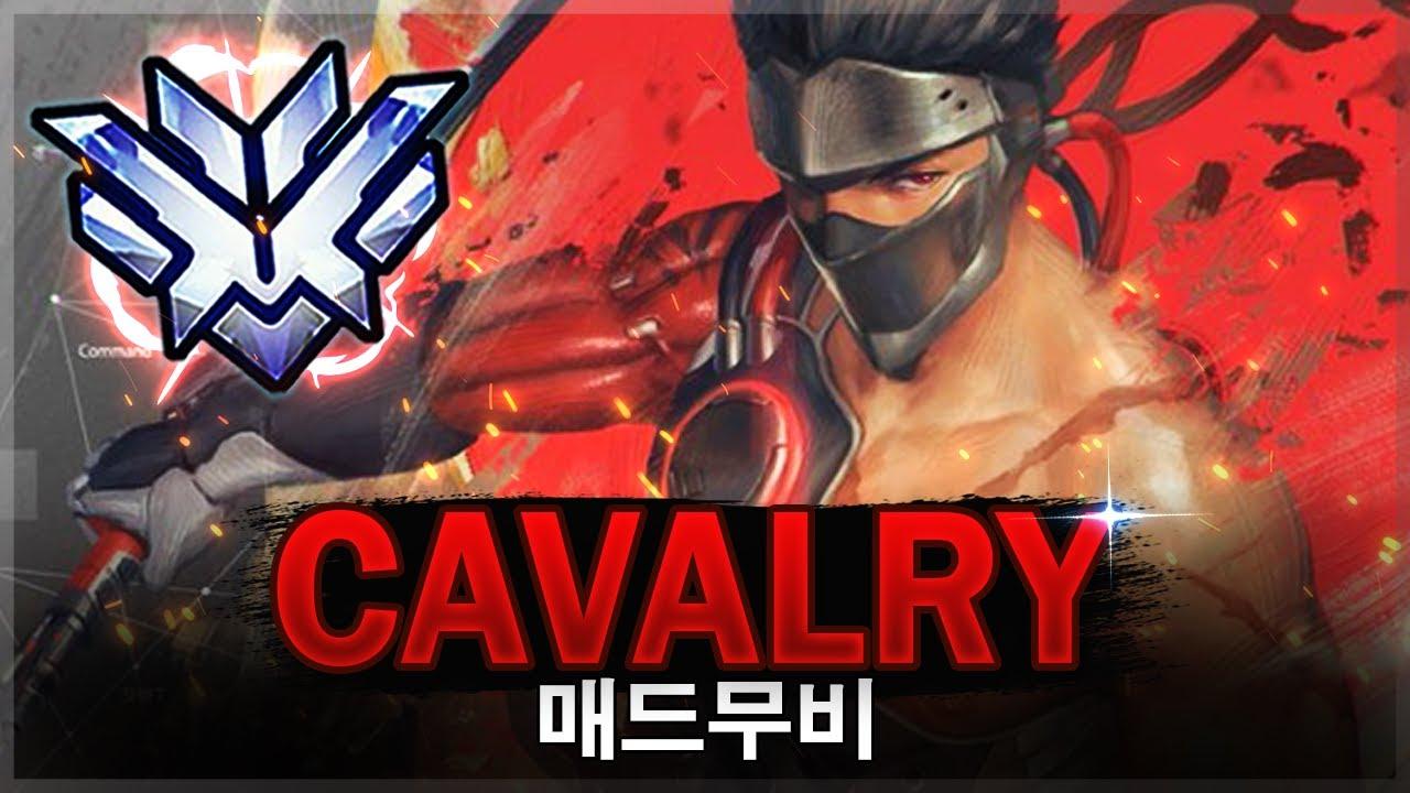 """[오버워치] 세계에서 가장 빠른 겐지 """"Cavalry""""ㅣ오버워치 매드무비"""