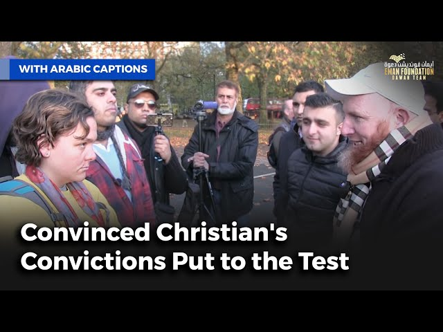 اختبار قناعة مسيحية مقتنعة Convinced Christian's Convictions Put To The Test