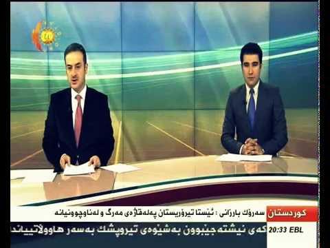 KURD News