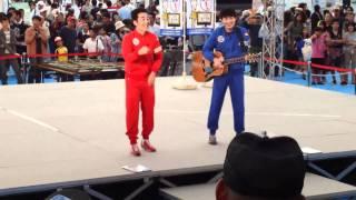 平成22年10月10日山口市阿知須で開催の「きらら物産・交流フェア2010~...