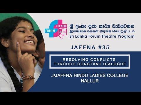 Sri Lanka Forum Theatre Program | Jaffna District | Performance #35