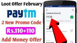 Paytm New Promocode Fab 2019 || Paytm Add Money Offer Today || Paytm Today New Offer 2019