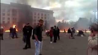 Пожар в доме профсоюзов в Одессе: 38 человек погибло(Противостояние между сторонниками Евромайдана и антиМайдана, что началось в Одессе в районе Соборной площ..., 2014-05-02T18:54:33.000Z)