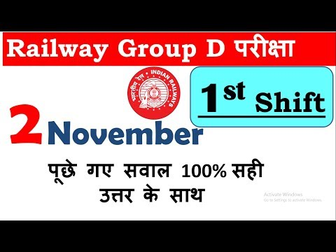 First Shift November 2  Railway Group D Exam|all Questions
