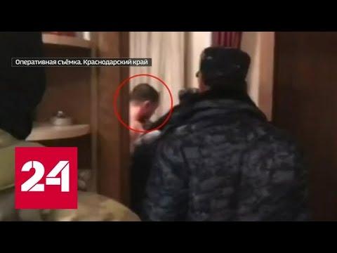 В Краснодаре задержан инспектор-вымогатель - Россия 24