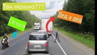 Жизнь в дороге/ пробки/ мотоциклистка