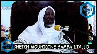 CHEIKH MOUHIDINE SAMBA DIALLO tafsir  2019 5eme jour partie 2_1