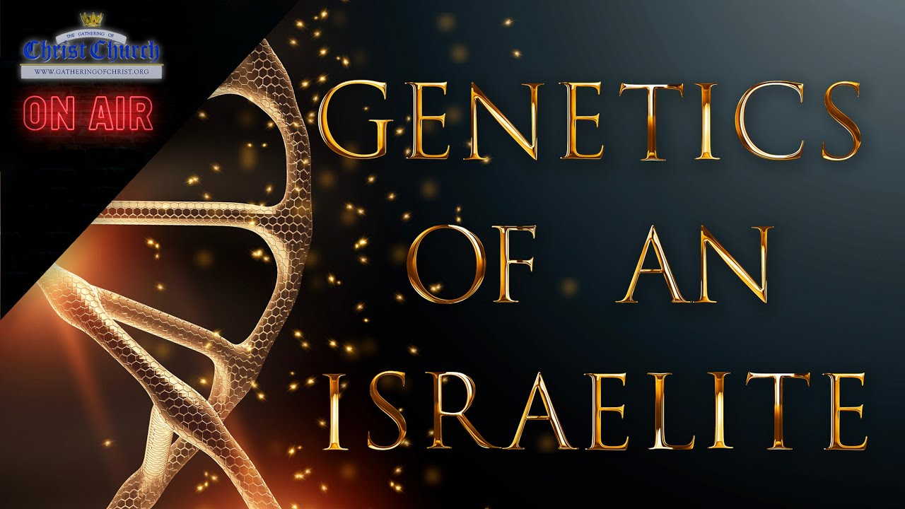 The genetics of an Israelite: Physical and Spiritual
