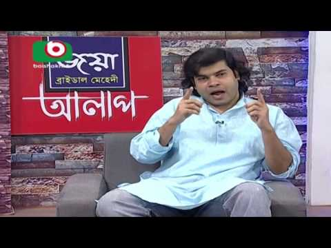Celebrity gossip |  Alap Sharmin  Dipty With Ashraf Sisir (Film Director)