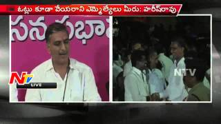 Harish Rao Sensational Comments On AP CM Chandrababu | NTV