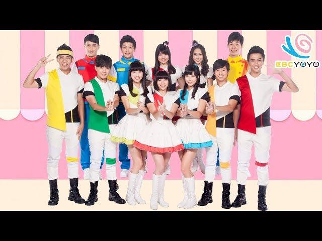 YOYO TV|線上直播|LIVE|唱跳|金曲|兒歌|童謠串燒