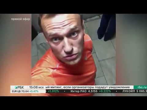 Алексей Навальный — из больницы в спецприемник.