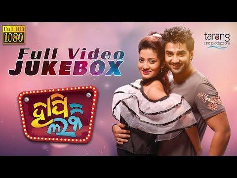 Rahi Adhuri Kahani   Mahendra Raj   New Gujarati Video Song 2019
