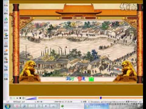 Animated Chinese Painting (6/30,000) – Landscape scroll in ancient China