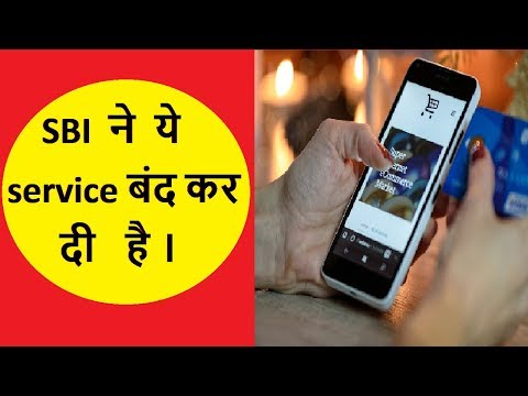 how to activate SBI Debit card for online transaction/shopping by SMS (हिन्दी)