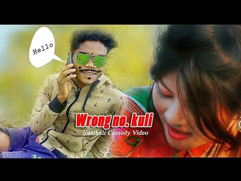 New Santali, Santhali HD Video, Comedy Video 2019,wrong No Kuli