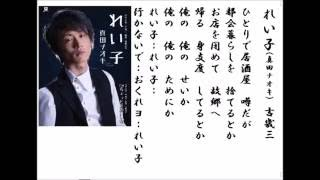 真田ナオキの最新歌です。月刊カラオケファン、歌の手帖、6月号より。