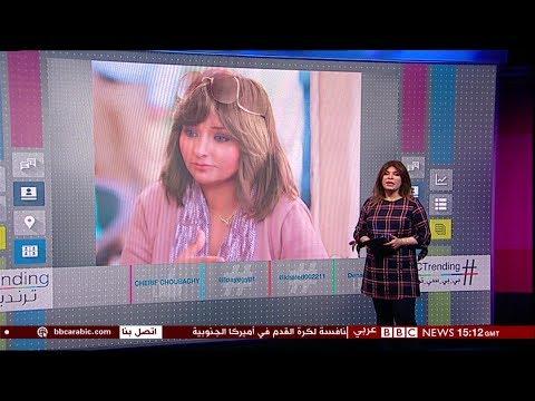 كتاب عن نازعات الحجاب لدينا أنور يثير الانتقادات في #مصر #بي_بي_سي_ترندينغ  - 17:54-2018 / 12 / 10