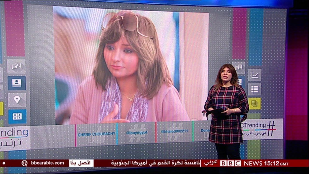 كتاب عن نازعات الحجاب لدينا أنور يثير الانتقادات في #مصر #بي_بي_سي_ترندينغ
