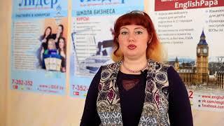 Курсы по окрашиванию и коррекции бровей в Рогачеве. Преподаватель Елена Павленко.